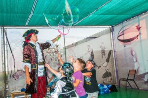 , Пиратская вечеринка